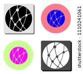 kids toys ball. simple flat... | Shutterstock .eps vector #1110241061