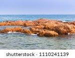 the rocky landscape of qingdao... | Shutterstock . vector #1110241139