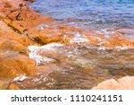the rocky landscape of qingdao... | Shutterstock . vector #1110241151
