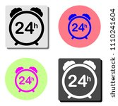 24 hour steady available... | Shutterstock .eps vector #1110241604
