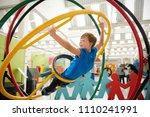 schoolboy in science centre... | Shutterstock . vector #1110241991