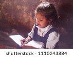 alangaon  maharashtra  india... | Shutterstock . vector #1110243884