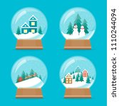 cartoon snow globe icons set... | Shutterstock .eps vector #1110244094