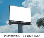 blank billboard on blue sky... | Shutterstock . vector #1110244664