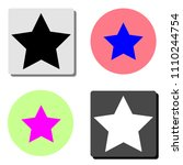star. simple flat vector icon...