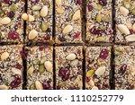 granola cut into pieces. view... | Shutterstock . vector #1110252779