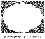 set of four vector silhouettes... | Shutterstock .eps vector #1110254444