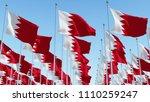 flags of bahrain on flagpole...   Shutterstock . vector #1110259247