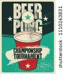 beer pong typographical vintage ... | Shutterstock .eps vector #1110263831