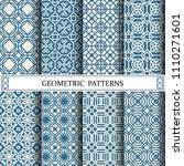octagon geometric vector...   Shutterstock .eps vector #1110271601