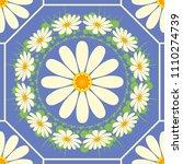 chamomiles seamless pattern 04. ... | Shutterstock .eps vector #1110274739