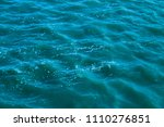 large and clean water. summer... | Shutterstock . vector #1110276851