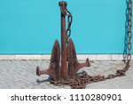 old and rusty chain near the... | Shutterstock . vector #1110280901