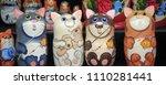 russia  saint petersburg  10 06 ... | Shutterstock . vector #1110281441