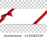 white banner with red satin...   Shutterstock .eps vector #1110282539