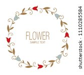 floral wreath of stylized... | Shutterstock .eps vector #1110285584