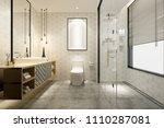 3d rendering modern bathroom... | Shutterstock . vector #1110287081