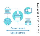 government concept icon.... | Shutterstock .eps vector #1110289679