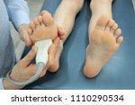 ultrasound of caucasian girl's... | Shutterstock . vector #1110290534