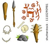 a set of primitive tools... | Shutterstock .eps vector #1110290981