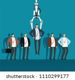 robot recruiter with industrial ... | Shutterstock .eps vector #1110299177