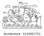 cute monsters on the boat... | Shutterstock .eps vector #1110301721