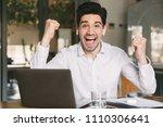 portrait of cheerful... | Shutterstock . vector #1110306641
