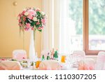 table setting at a luxury... | Shutterstock . vector #1110307205
