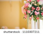 table setting at a luxury... | Shutterstock . vector #1110307211