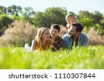 amazing day. happy pretty... | Shutterstock . vector #1110307844