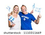 couple celebrates the national... | Shutterstock . vector #1110311669