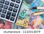 pen and calculator on... | Shutterstock . vector #1110313079