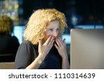 close up of an office worker.... | Shutterstock . vector #1110314639