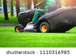 professional lawn mower cuts... | Shutterstock . vector #1110316985