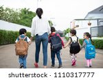 group of mother and kids... | Shutterstock . vector #1110317777