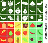 fruit and vegetables stylized... | Shutterstock .eps vector #1110323159