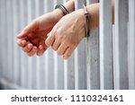 hands of prisoner in jail... | Shutterstock . vector #1110324161