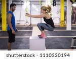 young athletic woman training... | Shutterstock . vector #1110330194
