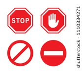 red stop sign icon symbol  | Shutterstock .eps vector #1110334271