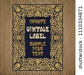 vector vintage items  label art ... | Shutterstock .eps vector #1110334871