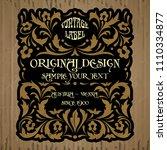 vector vintage items  label art ... | Shutterstock .eps vector #1110334877