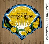 vector vintage items  label art ... | Shutterstock .eps vector #1110334904