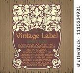 vector vintage items  label art ... | Shutterstock .eps vector #1110334931