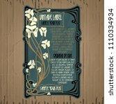 vector vintage items  label art ... | Shutterstock .eps vector #1110334934