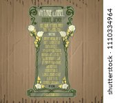vector vintage items  label art ... | Shutterstock .eps vector #1110334964