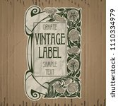 vector vintage items  label art ... | Shutterstock .eps vector #1110334979