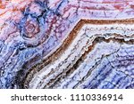 agate stone texture with cracks ... | Shutterstock . vector #1110336914
