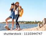 teenage girls with binoculars... | Shutterstock . vector #1110344747