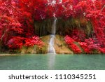 beautiful waterfall in... | Shutterstock . vector #1110345251