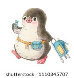 illustration with funny cartoon ... | Shutterstock . vector #1110345707